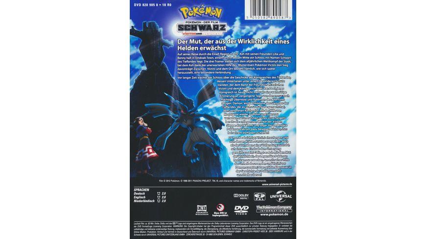 Pokemon Der Film Schwarz Victini und Reshiram