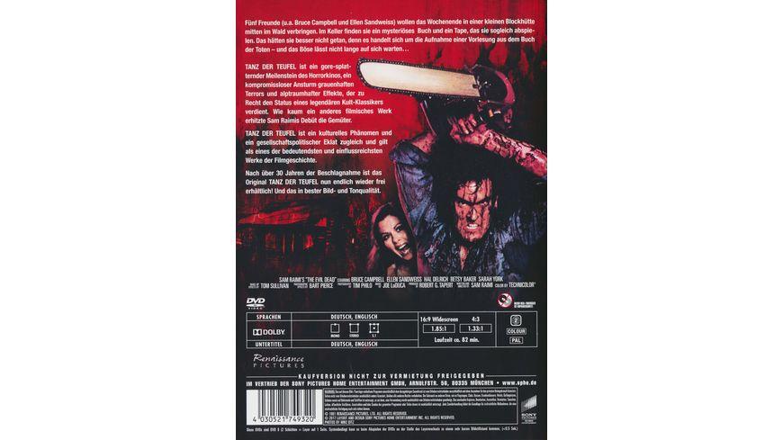 Tanz der Teufel 1 Uncut Remastered Version