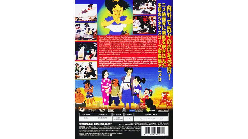 Der Zauberer und die Banditen Anime Stars