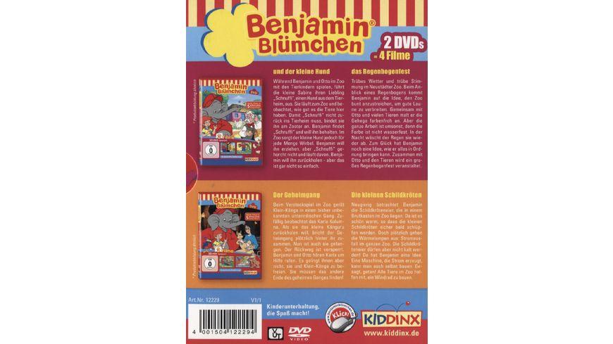 Benjamin Bluemchen Der kleine Hund Das Regenbogenfest Der Geheimgang Die kleinen Schildkroeten 2 DVDs