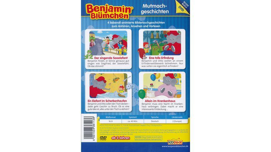 Benjamin Bluemchen Bilderbuch DVD Mutmachgeschichten