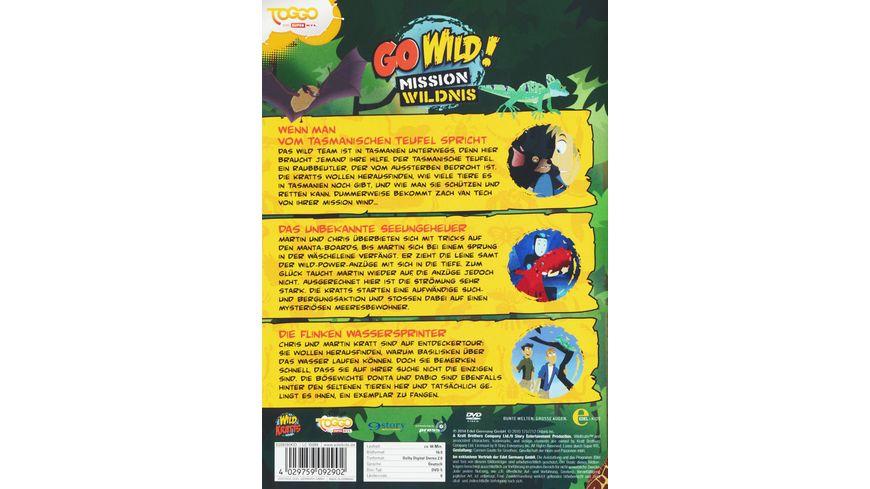 Go Wild Mission Wildnis Folge 5 Das Unbekannte Seeungeheuer