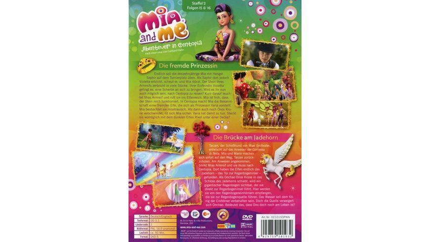 Mia and Me Staffel 2 8 Die verborgene Regenbogeninsel