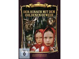Der Hirsch mit dem goldenen Geweih DEFA Maerchen Klassiker