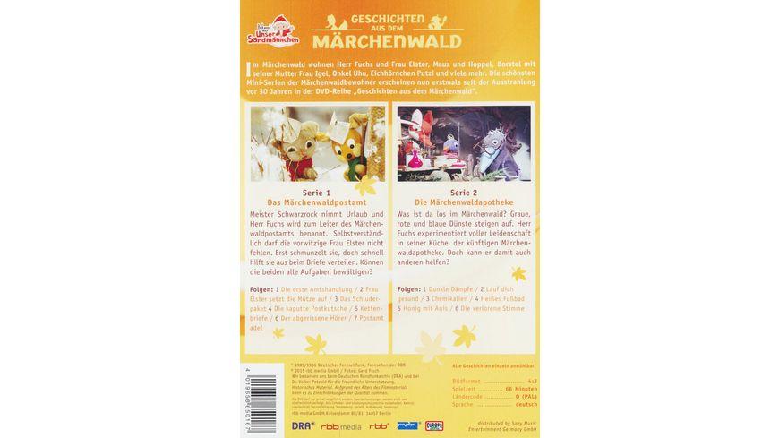 Geschichten aus dem Maerchenwald 01 Das Maerchenwaldpostamt die Maerchenwaldapotheke