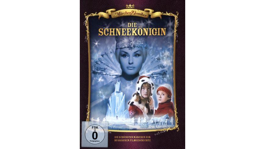 Die Schneekoenigin DEFA Maerchen Klassiker