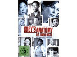 Grey s Anatomy Staffel 2 8 DVDs