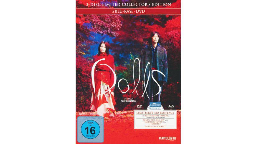 Dolls LCE DVD Bonus Blu ray