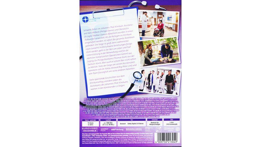 In aller Freundschaft Die jungen Aerzte Staffel 1 2 Folgen 22 42 7 DVDs