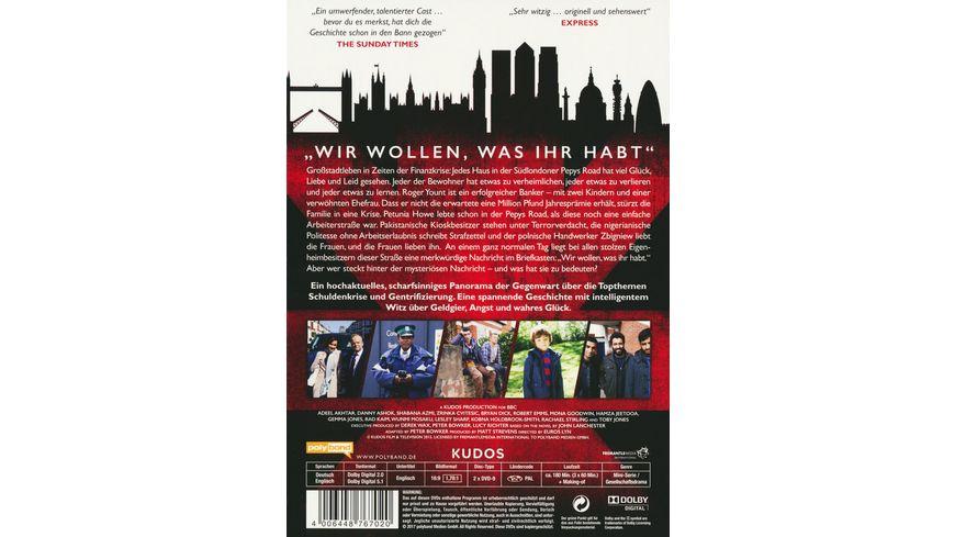 Capital Wir sind alle Millionaere 2 DVDs