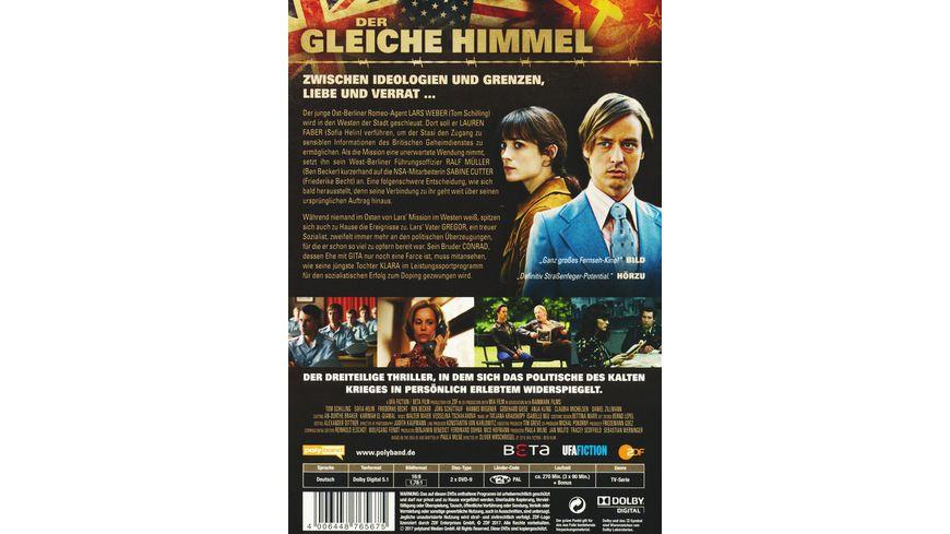 Der gleiche Himmel 2 DVDs