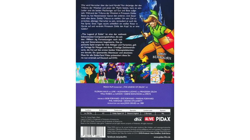 The Legend of Zelda 2 DVDs