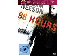 96 Hours Digital Copy Disc