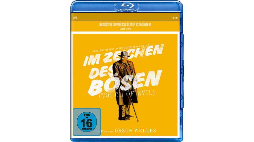 Im Zeichen des Boesen Masterpieces of Cinema 2 BRs