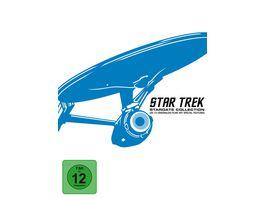 Star Trek Stardate Collection 12 BRs