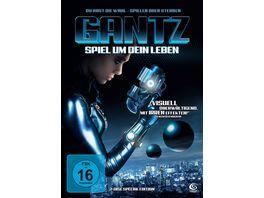 Gantz Spiel um dein Leben SE 2 DVDs