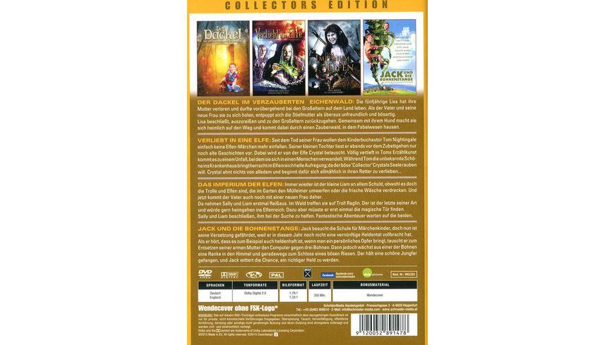 Fantastische Welten 2 DVDs
