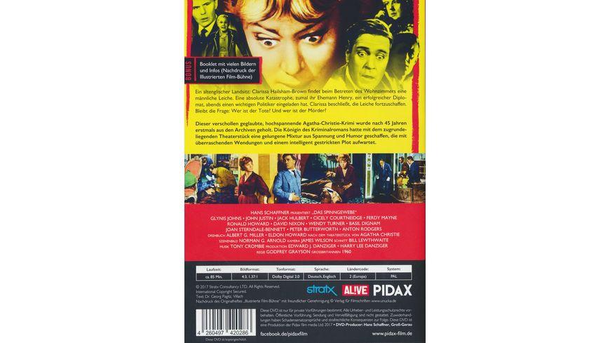 Agatha Christie Das Spinngewebe The Spider s Web Hochspannender Agatha Christie Krimi nach dem Kriminalstueck IM SPINNENNETZ Pidax Film Klassiker