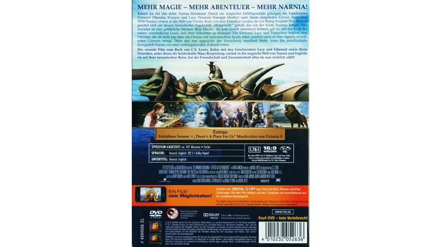 Die Chroniken von Narnia Die Reise auf der Morgenroete inkl Digital Copy