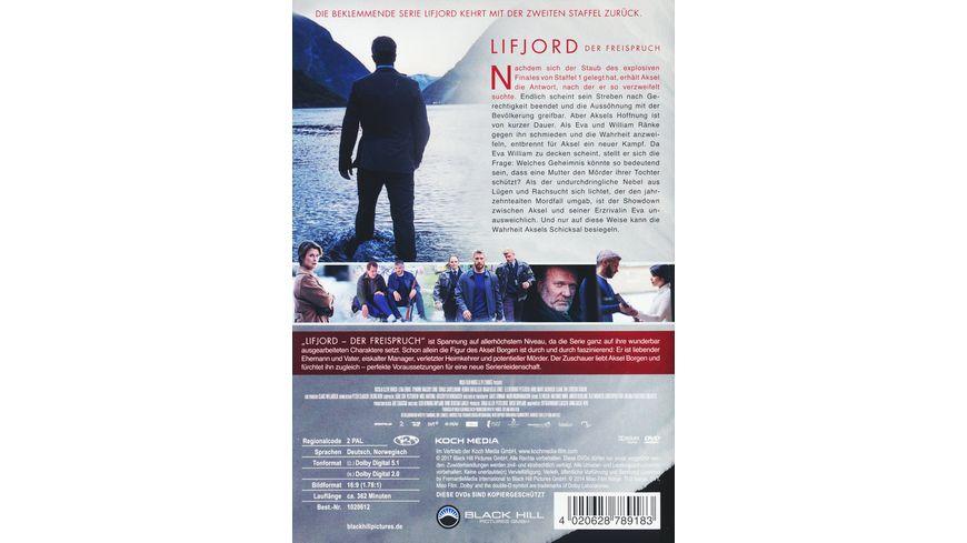 Lifjord Der Freispruch Die komplette zweite Staffel 2 DVDs
