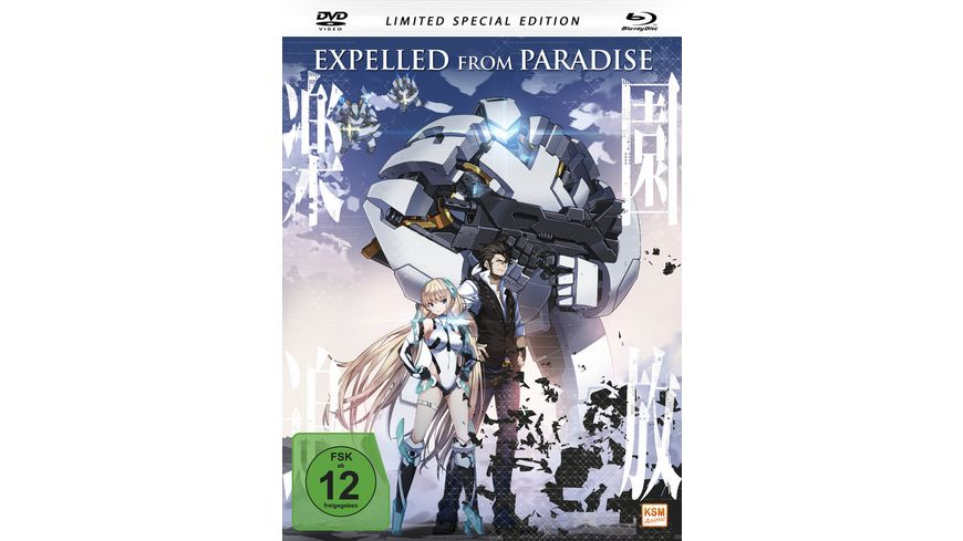 Expelled from Paradise LE SE DVD Mediabook