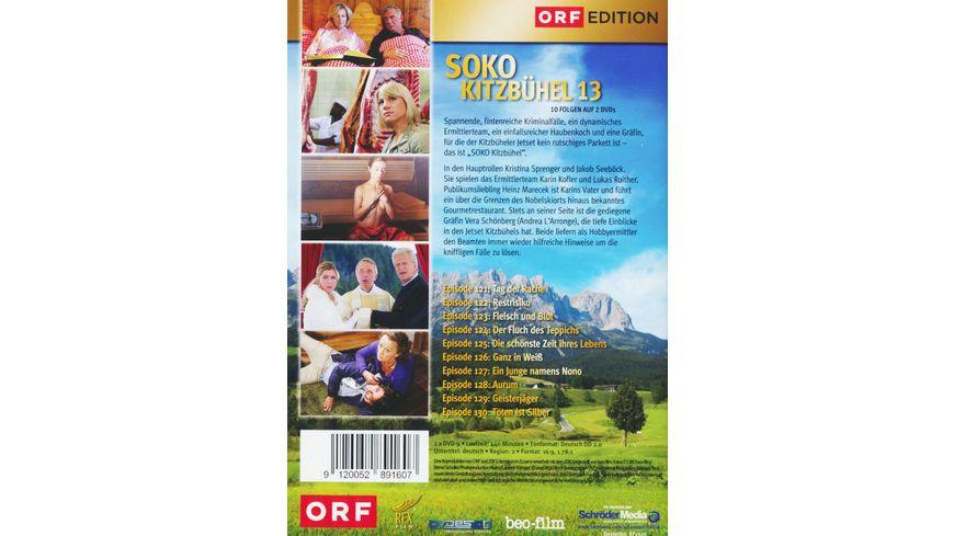 SOKO Kitzbuehel Box 13 2 DVDs