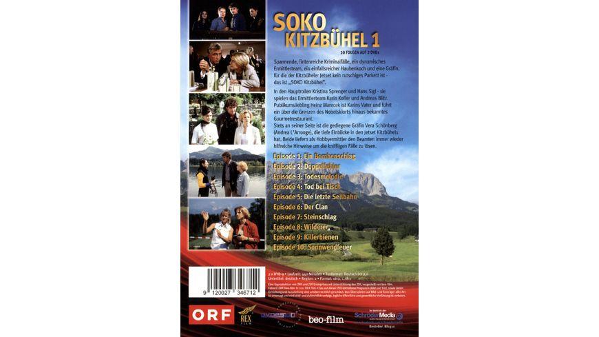 SOKO Kitzbuehel Box 1 2 DVDs