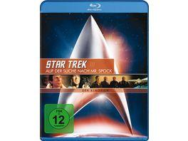 Star Trek 3 Auf der Suche nach Mr Spock