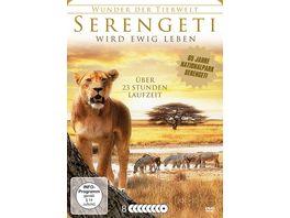 Serengeti wird ewig leben 8 DVDs