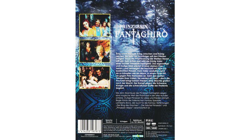 Prinzessin Fantaghiro Komplettbox 5 DVDs Verbesserte Bildqualitaet