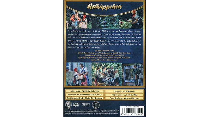 Rotkaeppchen HD Remastered