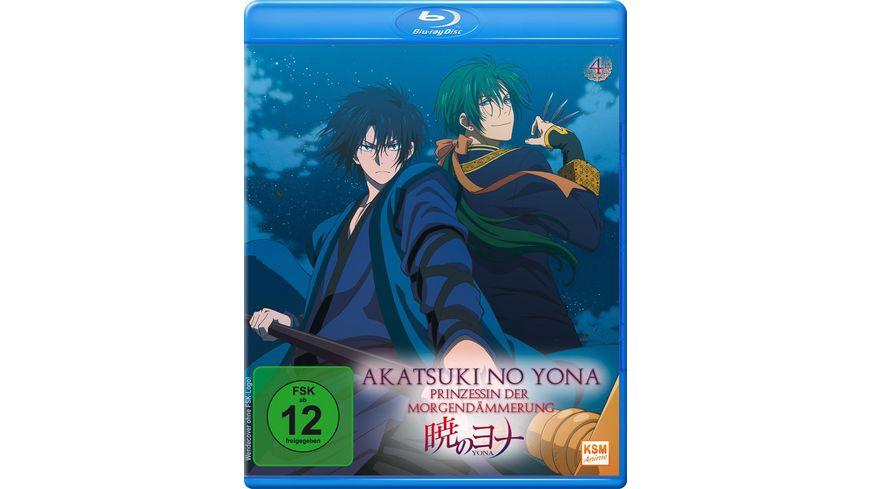 Akatsuki No Yona Prinzessin der Morgendaemmerung Volume 4 Episoden 16 20