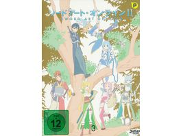 Sword Art Online Vol 2 3