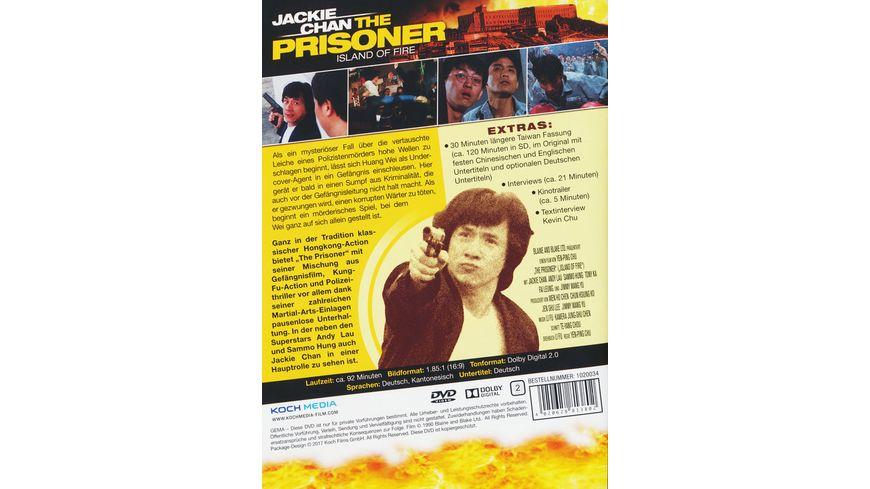 Jackie Chan The Prisoner Special Edition Bonus DVD