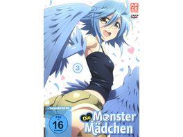 Die Monster Maedchen Vol 3 Episoden 7 9
