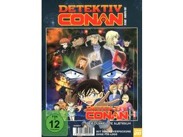 Detektiv Conan 20 Film Der dunkelste Albtraum LE