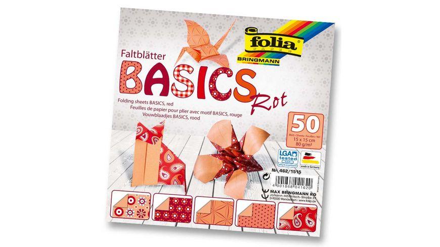 folia Faltblaetter Basics rot 50 Blatt 15 x 15 cm