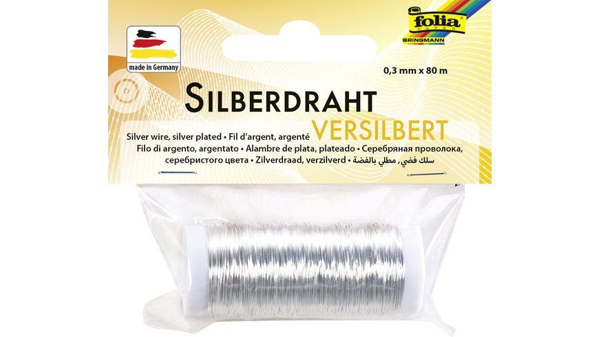 folia Silberdraht 0 3mm x 80m