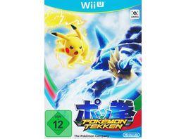 Pokemon Tekken inkl amiibo Karte