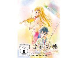 Shigatsu Wa Kimi No Uso Sekunden in Moll Vol 1 Ep 1 6 2 DVDs inkl Soundtrack inkl Notenblaetter
