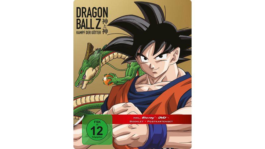 Dragonball Z Kampf der Goetter Steelbook