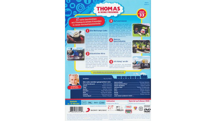 Thomas seine Freunde 33 Die Rettungs Loks