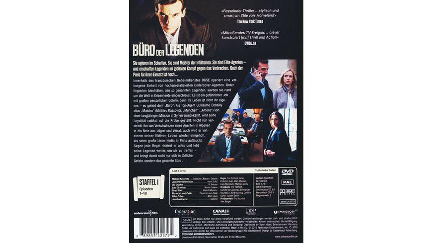 Buero der Legenden Die komplette erste Staffel 3 DVDs