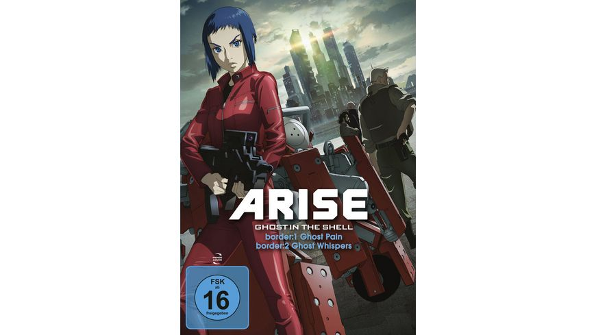 Ghost in the Shell ARISE border 1 2