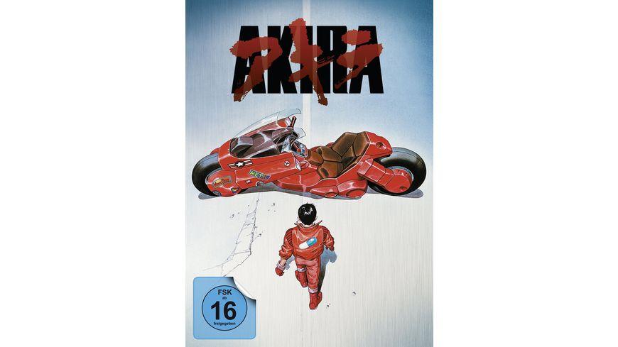 Akira Steelbook