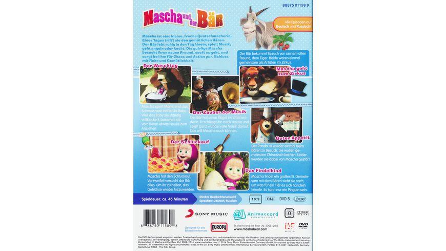 Mascha und der Baer 4 Mascha geht zum Zirkus