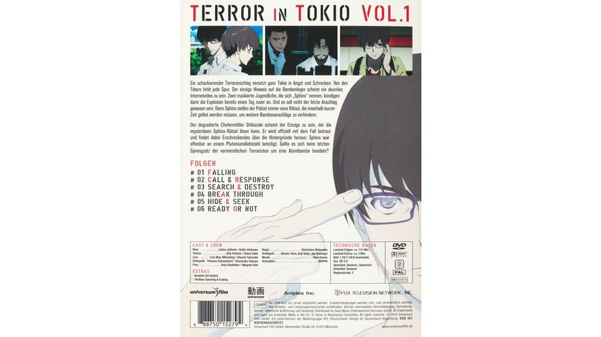 Terror in Tokio Vol 1 LE