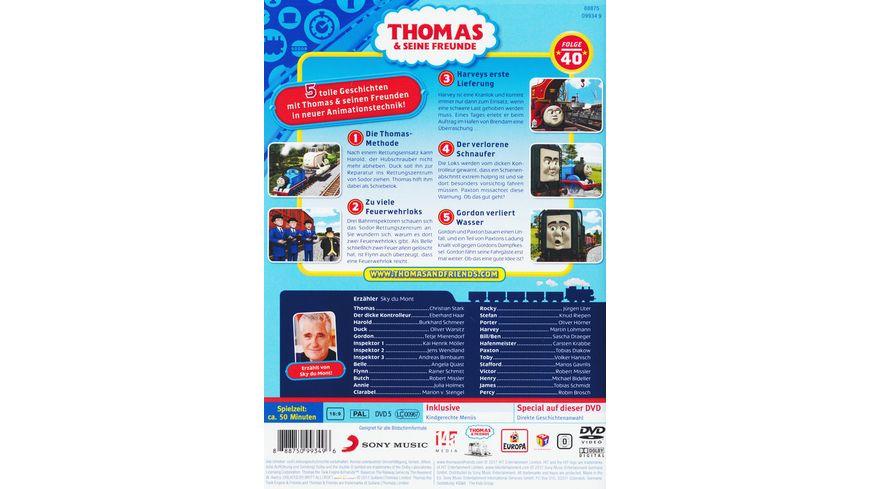 Thomas seine Freunde 40 Die Thomas Methode
