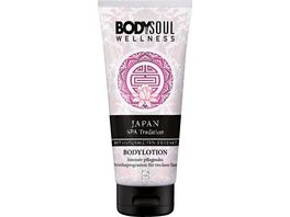BODY SOUL Bodylotion Japan