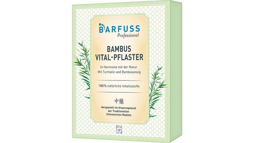 BARFUSS Professional Bambus Vital Pflaster